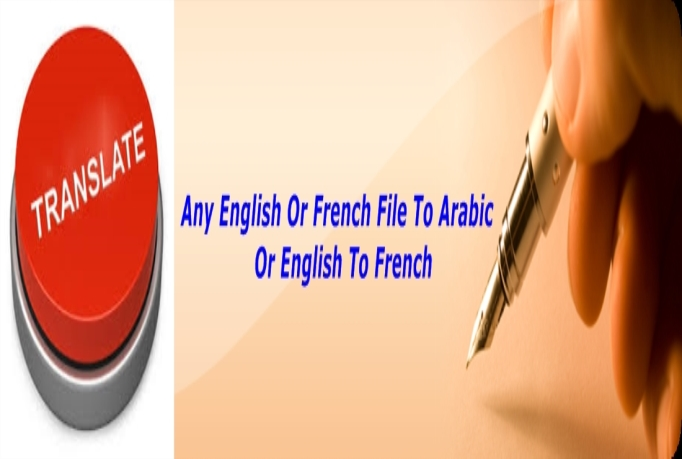 translate pdf file from french to english