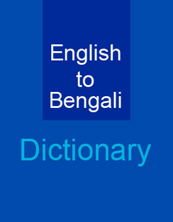 English to bengali dictionary download