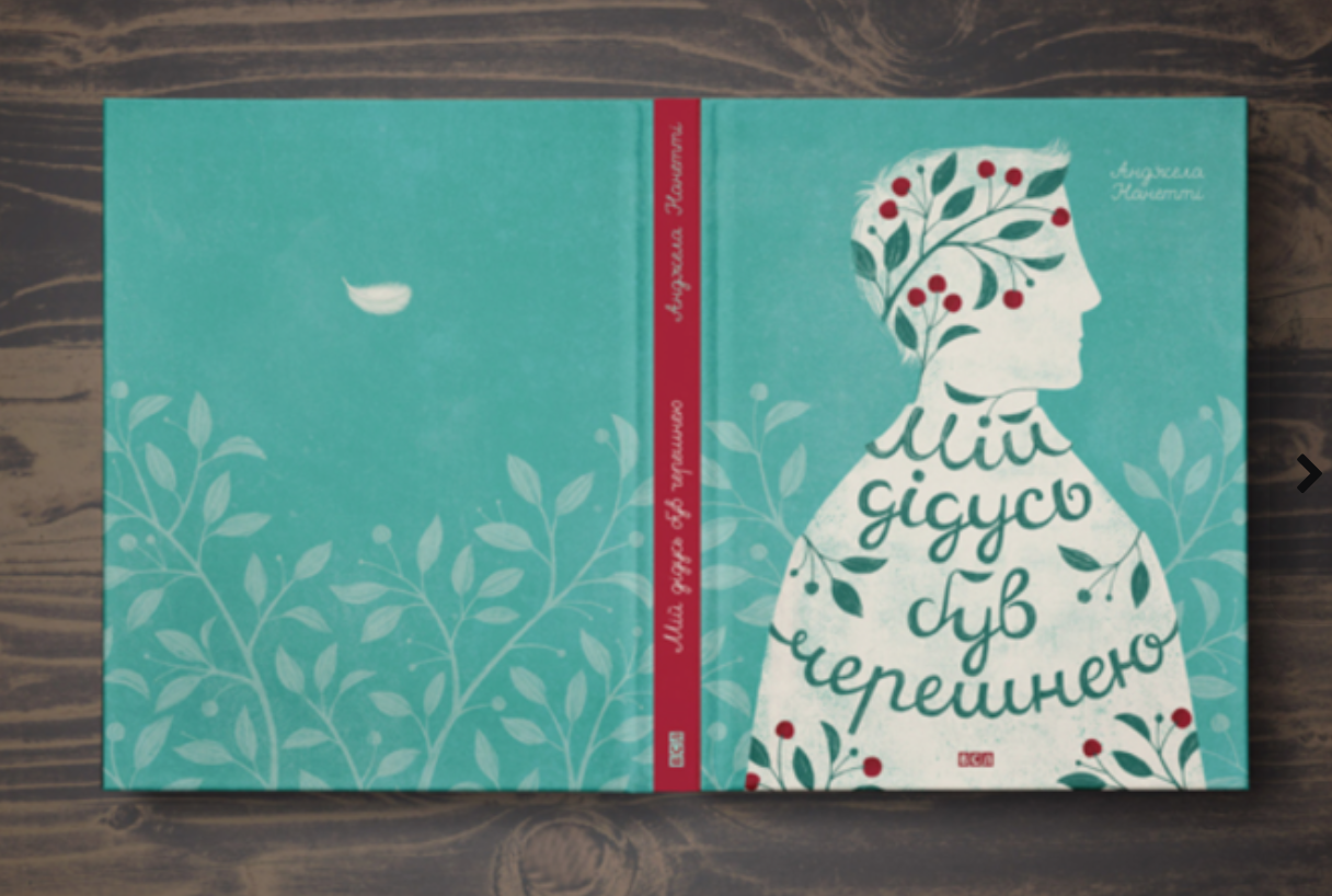 Creative Book Cover Zone : Get happy book cover pack a full creative and