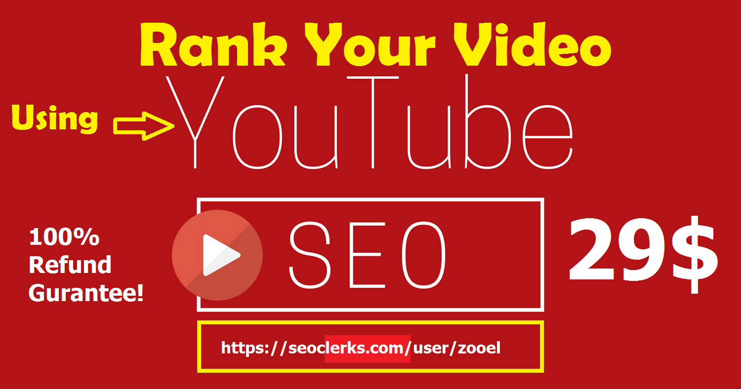 RANK #1 YOUTUBE VIDEO USING SEO WITH GURANTEE