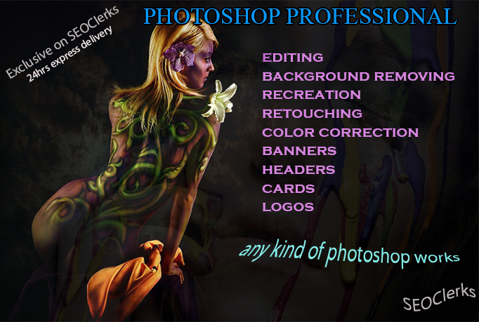 do Professional Photoshop works quickly