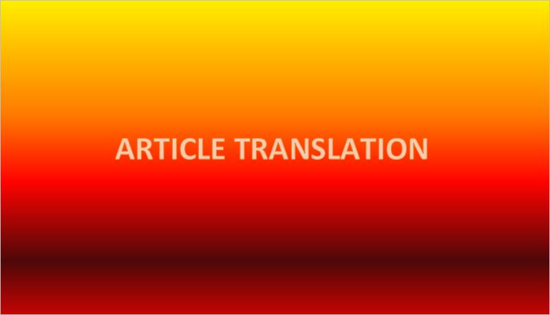 TRANSLATE ANY DOCUMENT