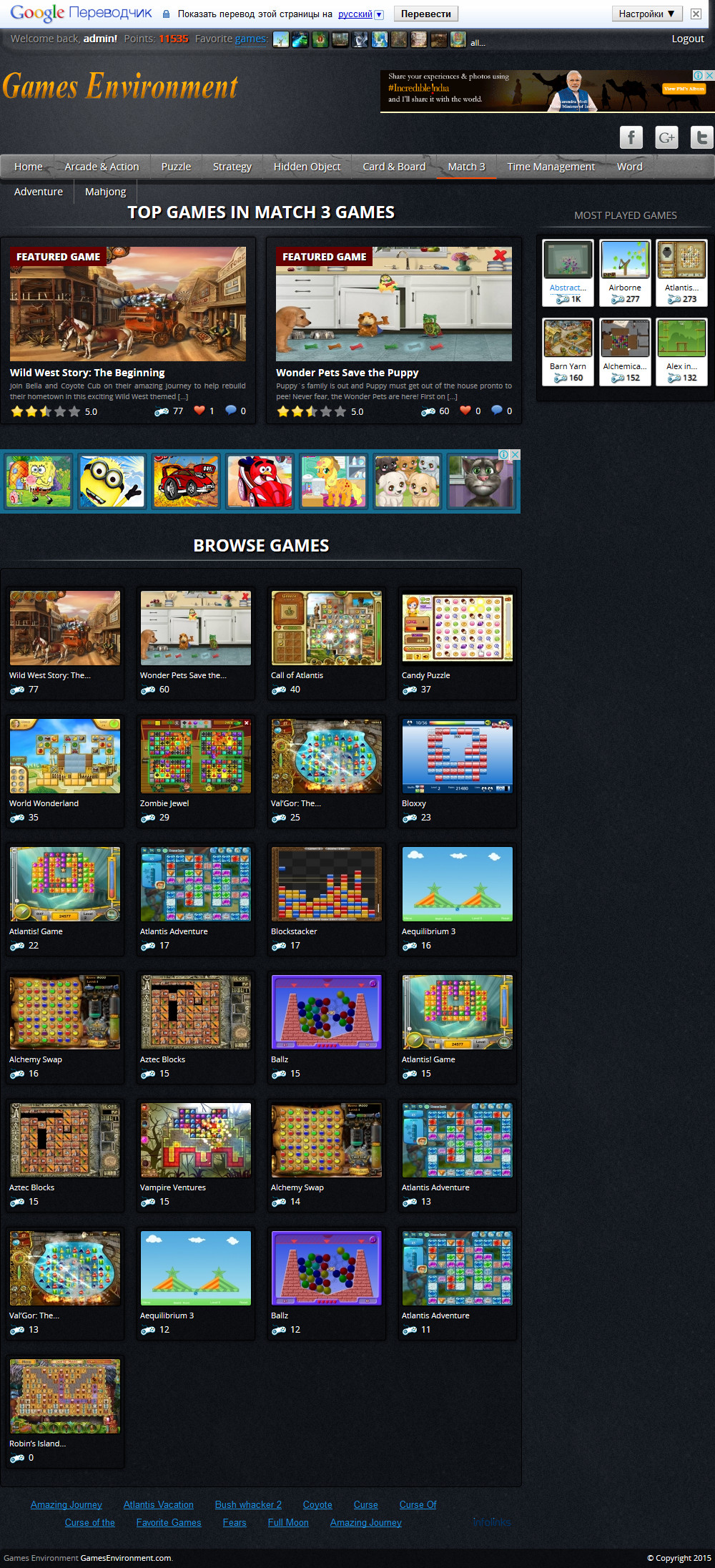 I will create a gaming site Wordpress