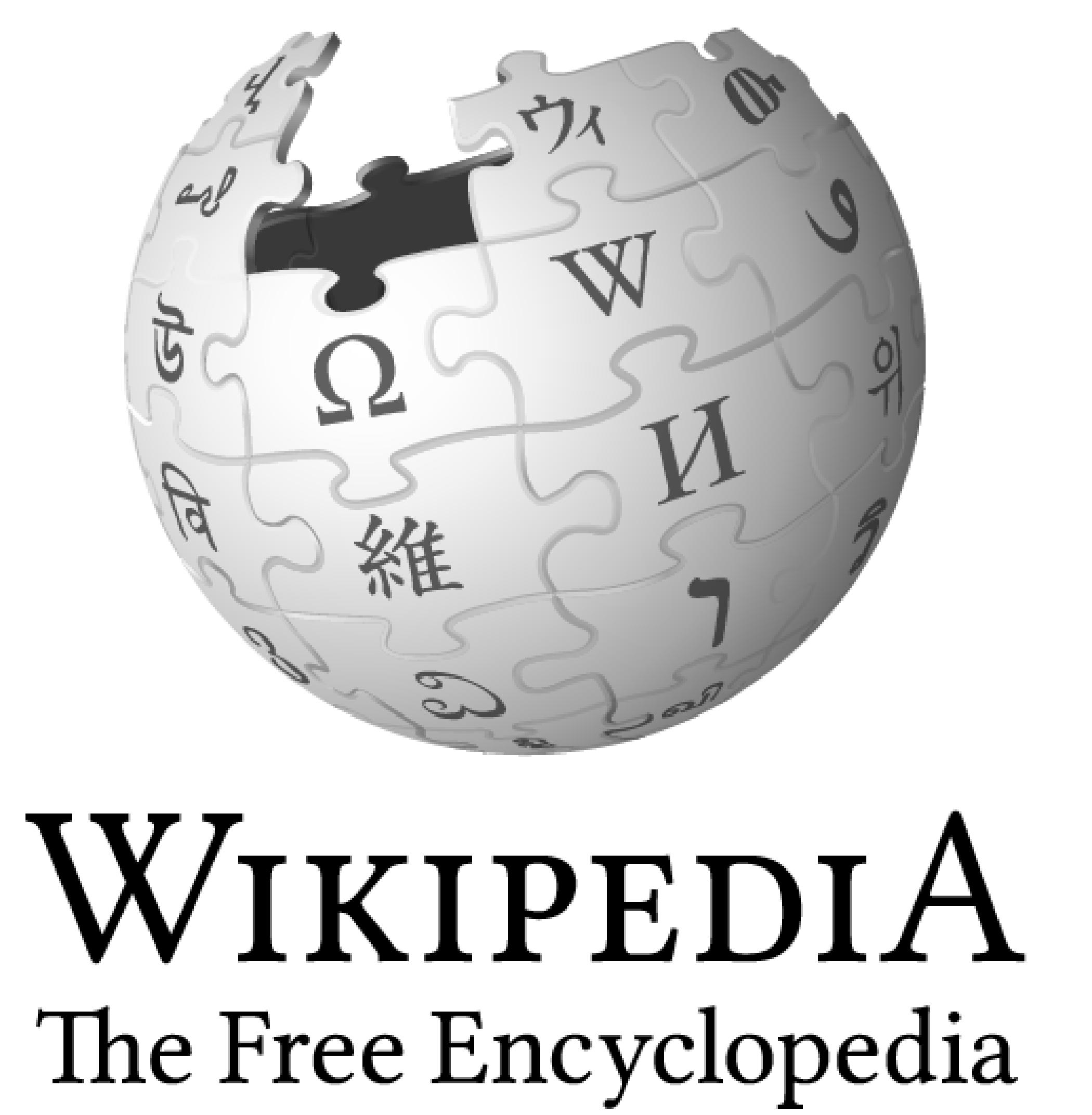 Write wikipedia article