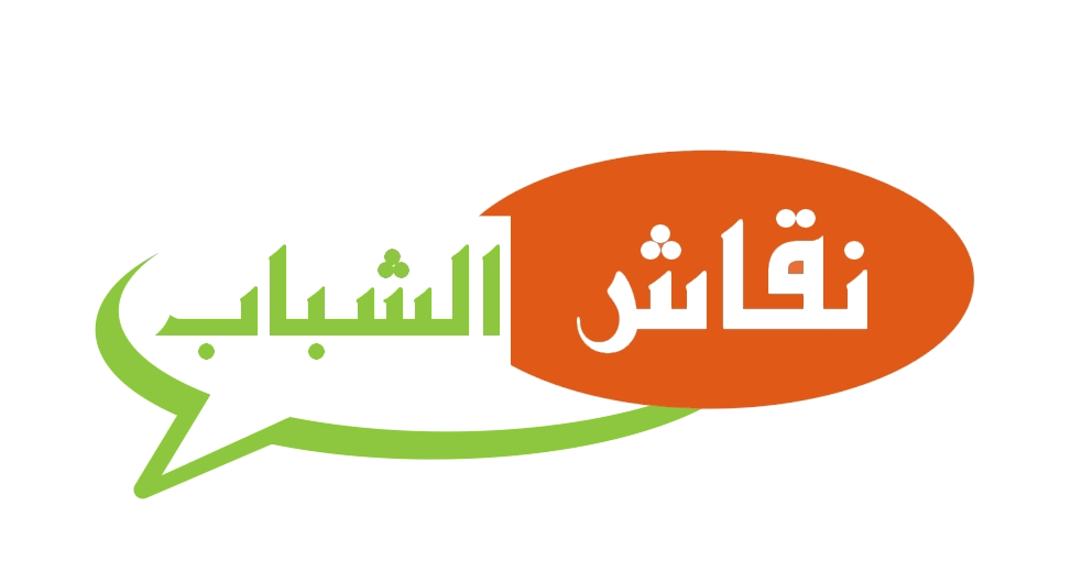 I will design an amazing arabic logo for you
