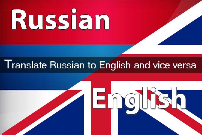 Freelance english to russian translator удаленная работа для 3d графика