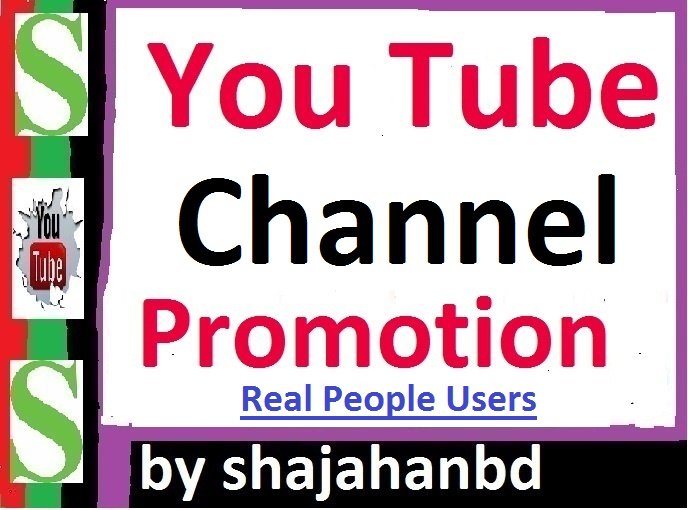 Natural Pattern Channel Promotion Via Real User Instant Delivery
