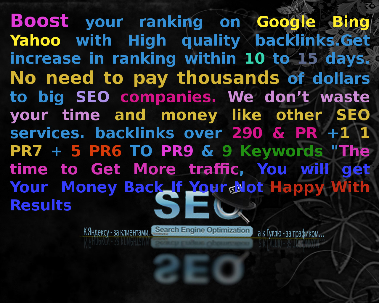 I will Boost your ranking on Google Yahoo Bing within 10 to 15 days for