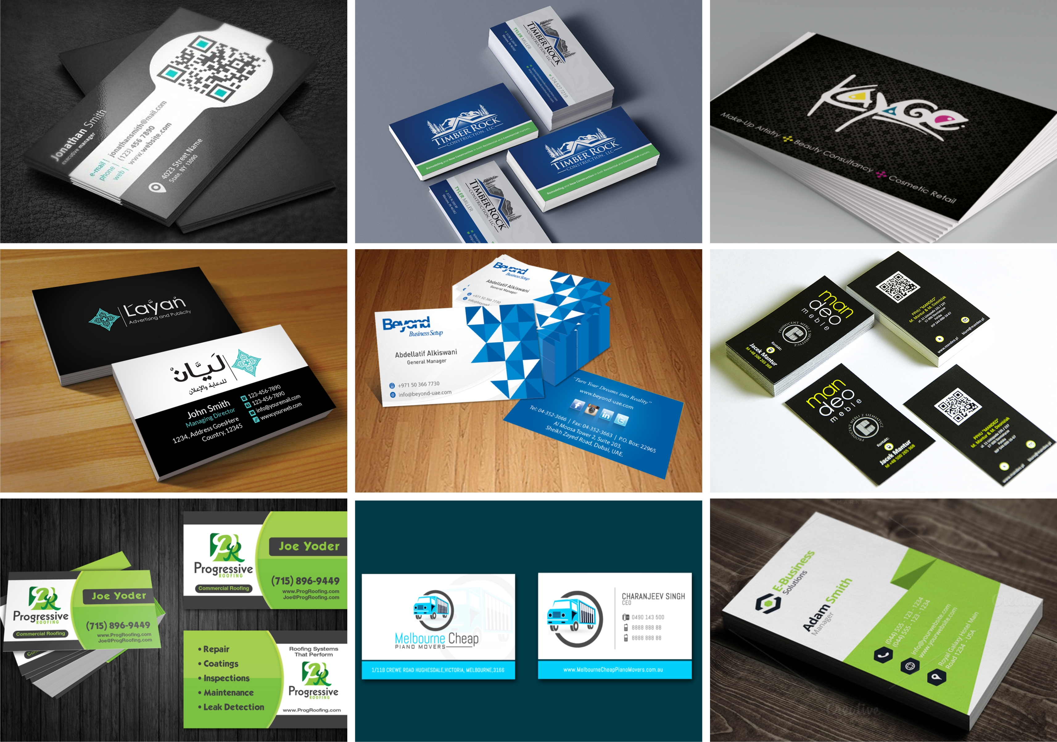 Download] My Professional Business Cards V4.0 RETAIL [2016 version ...