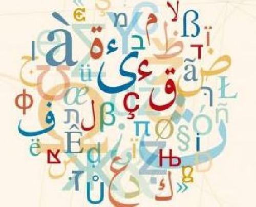 transtation frensh-arabic-english