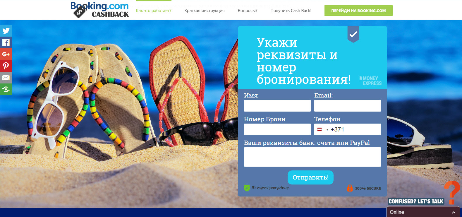 Booking Affiliate Wordpress Website Template For SEOClerks - Booking website template