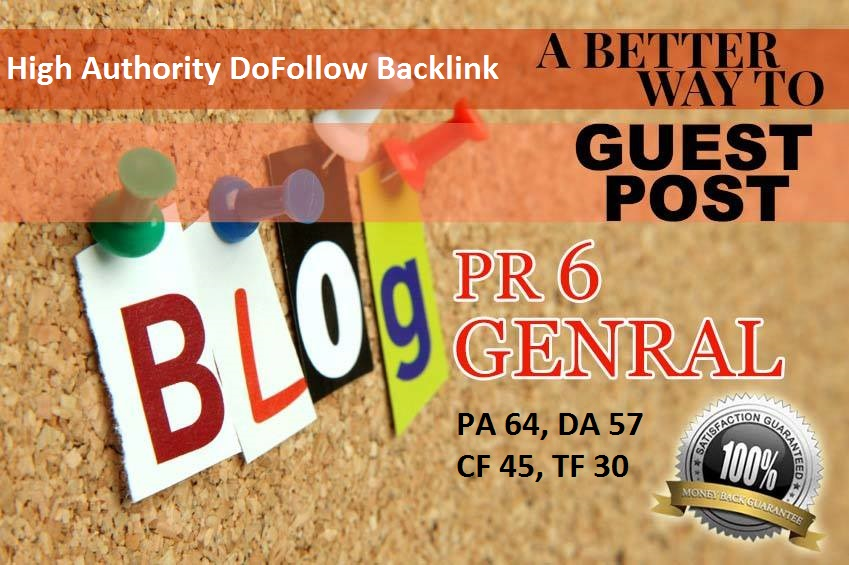 I will guest post on PR6,  PA 64,  DA 57 Journal SItre