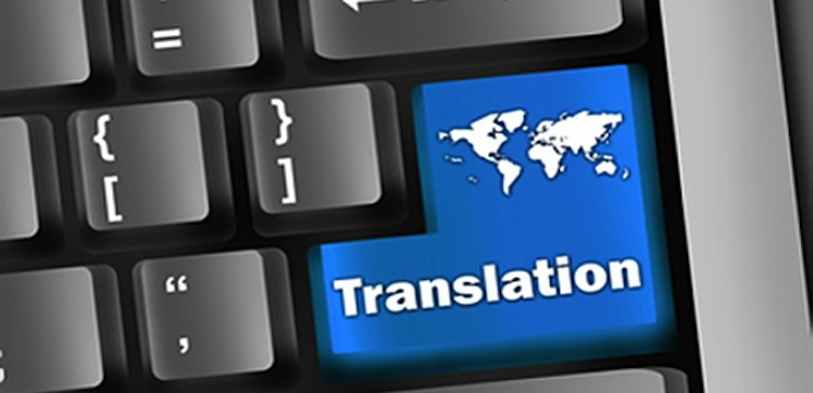 Translation from English to French or Arabic or vice versa