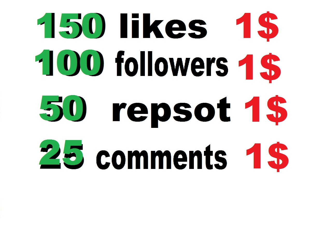 150 soundcloud likes or 100 followers or 50 soundcloud repost or 25 comments or 50  youtube likes