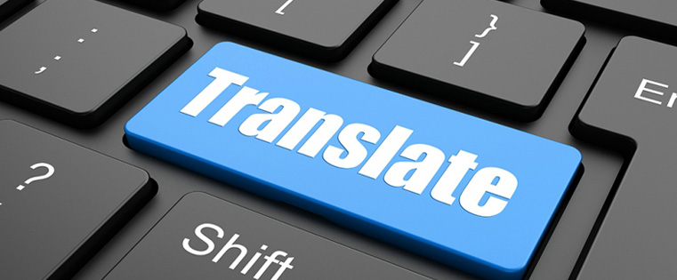 translation from Arabic to English and vice versa 500 wrods
