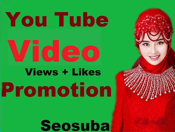 Video Views Marketing Promotion Fully Safe
