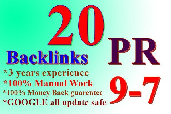 Promote Your Website With 20 PR 9-7  Backlinks