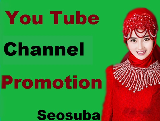 channel Promotion Marketing Fully Safe