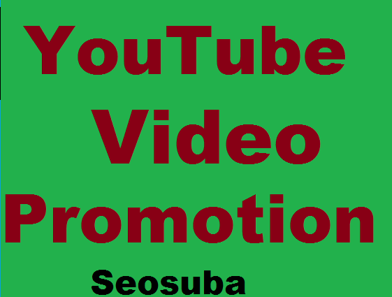 Video Views Promotion Marketing Fully Safe