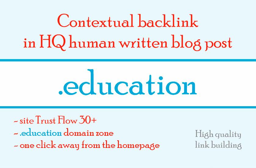 Contextual link in educational blog post
