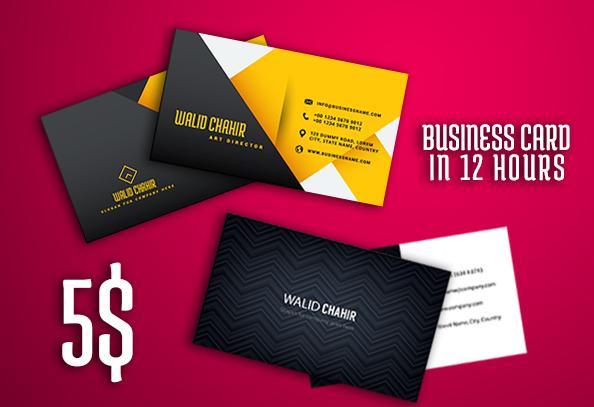 Business Card, Carte de visite In 12 Hours