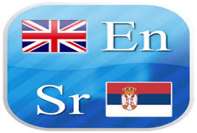 Translation from English to Serbian