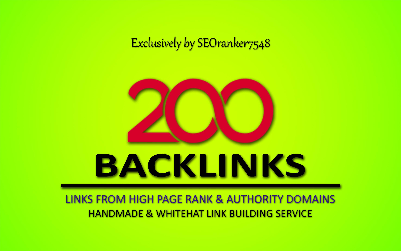 200 Pr9-5 Up Authority Backlinks