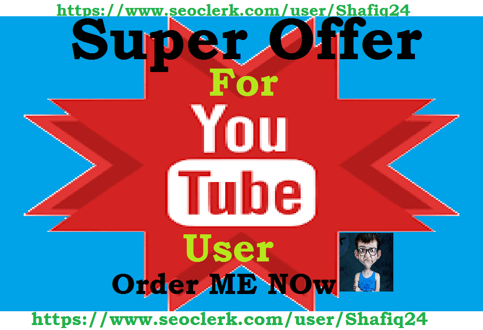 300 To 320 Quality YouTube Likes Start Within 1-2 Hours Super Fast Delivery