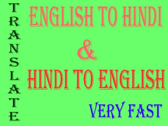 translate English to Hindi & vice varsa