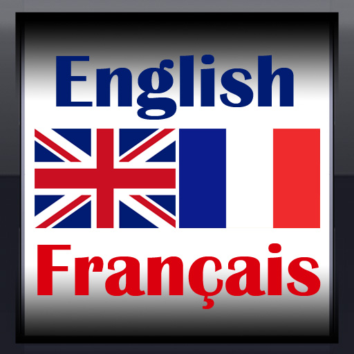 how to say english in french