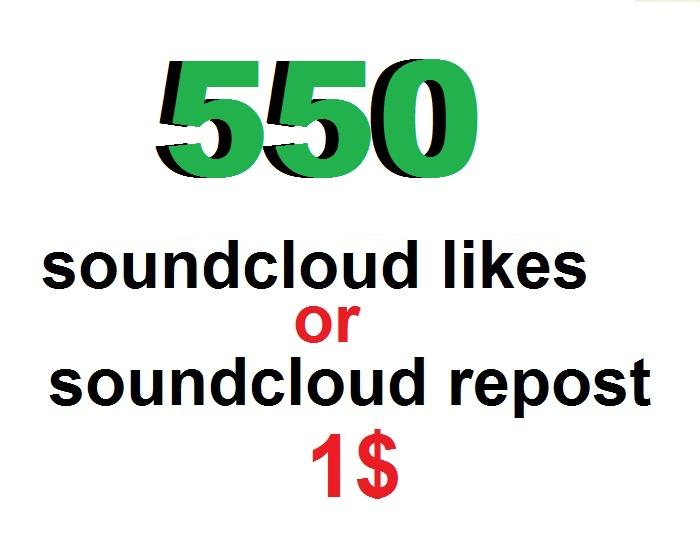 instant 555 soundcloud likes or 555 soundcloud repost or 200 soundcloud followers