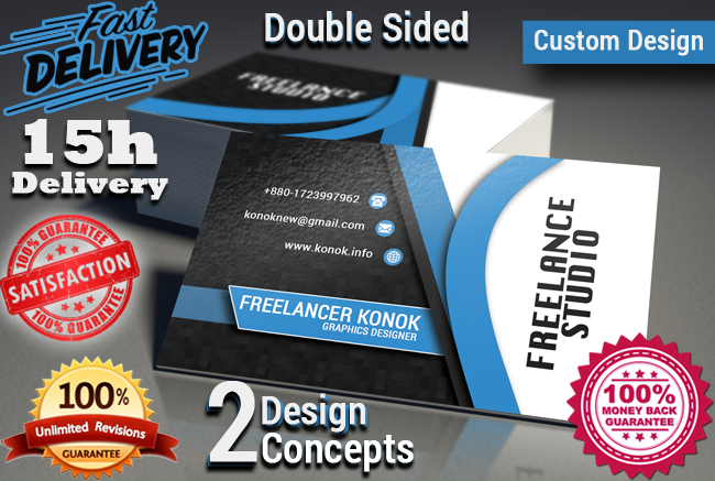 Design custom double sided business cards