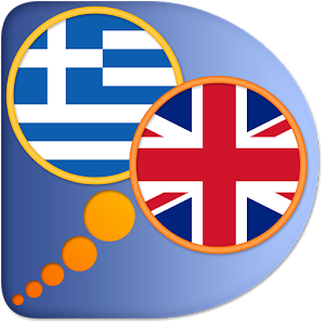 Make Translation From English To Greek And Reverse