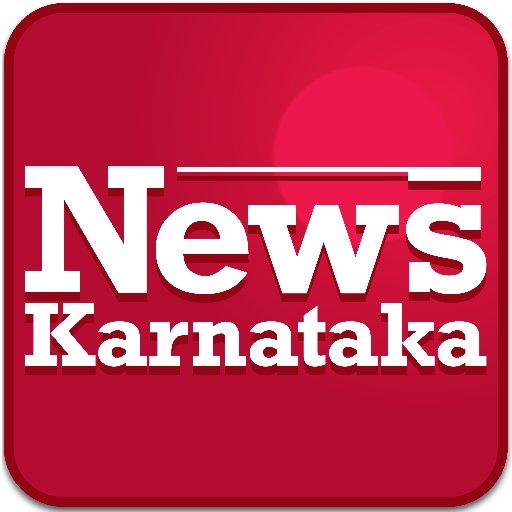 Write and Publish an article on newskarnataka