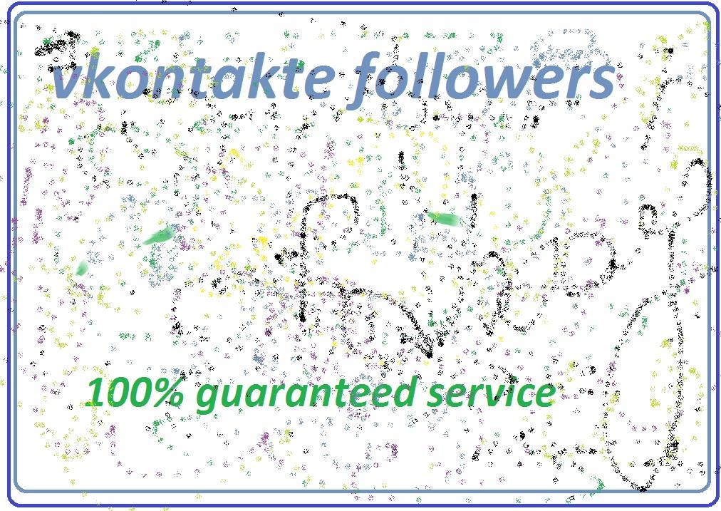 Get 420 pinterest followres or 120 worldwide vkontakte Followers guaranteed