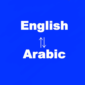 translation from English to Arabic and Arabic to English