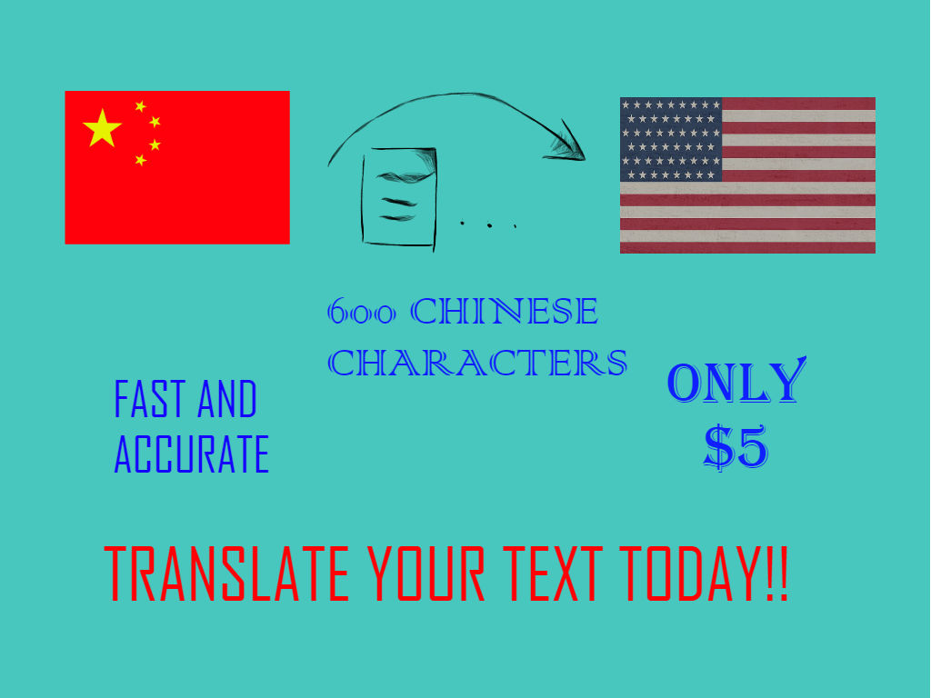 Translate from Chinese to English or English to Chinese