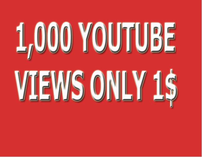 800+ Channel Members or 500+ Group Members