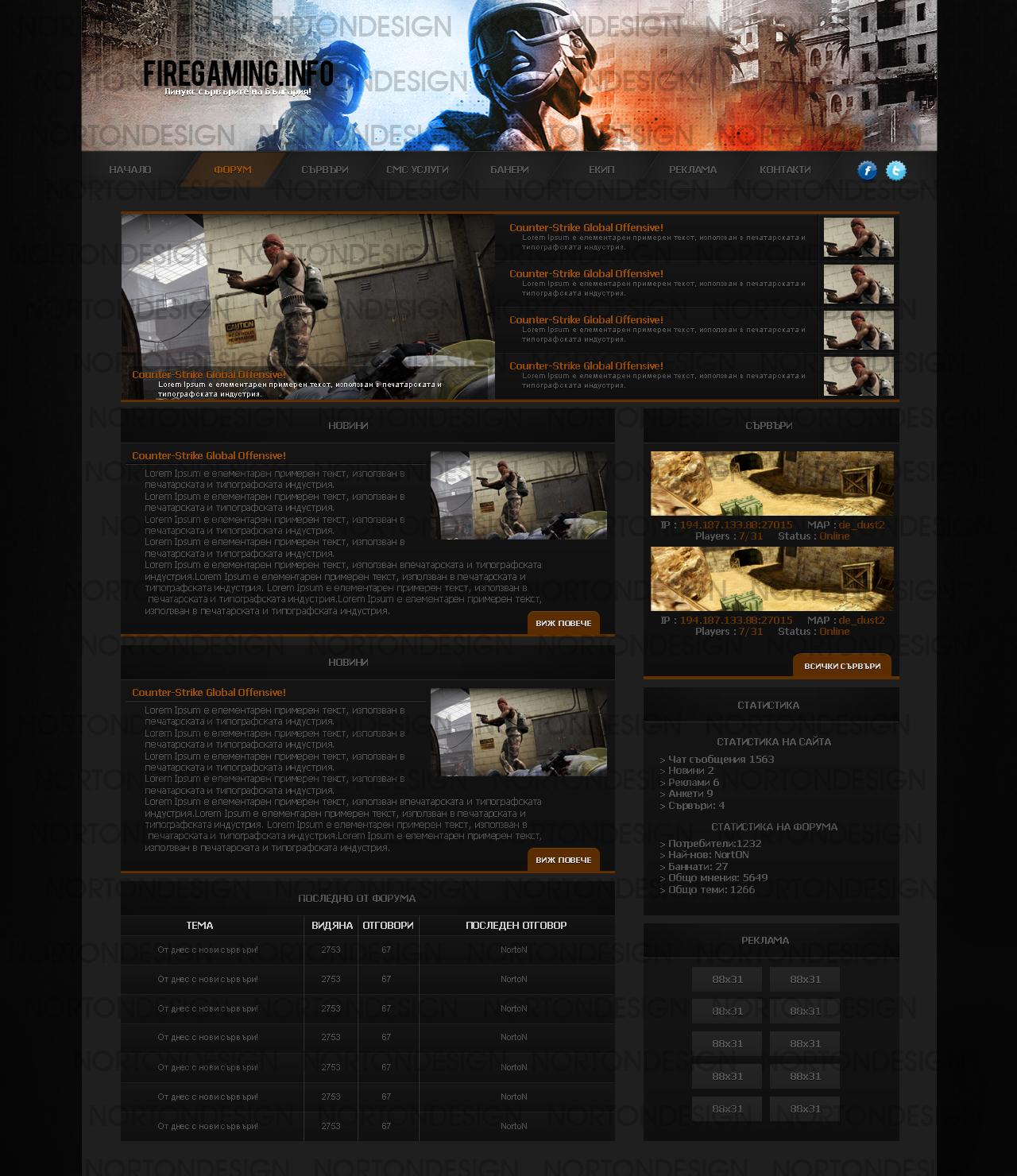 Web Design HTML/PHP/JS/CSS/ 100% KILL