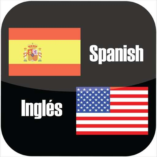translate documents from English to Spanish and vice versa