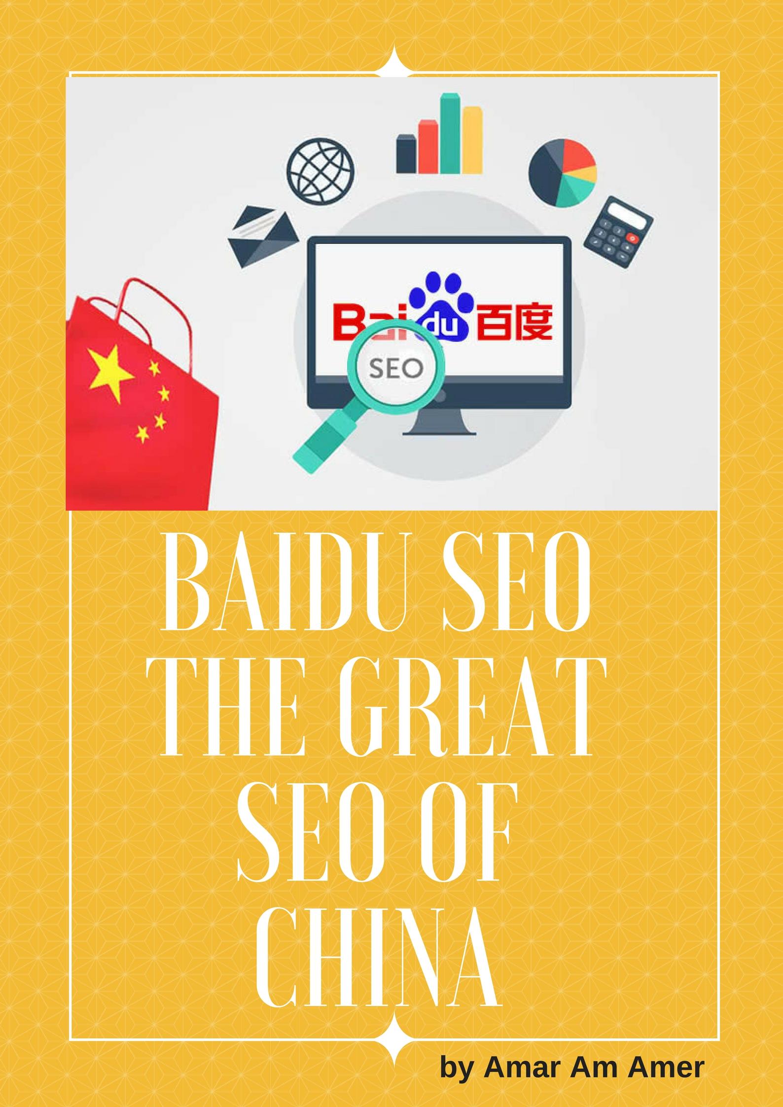 Baidu SEO: The Great seo of China