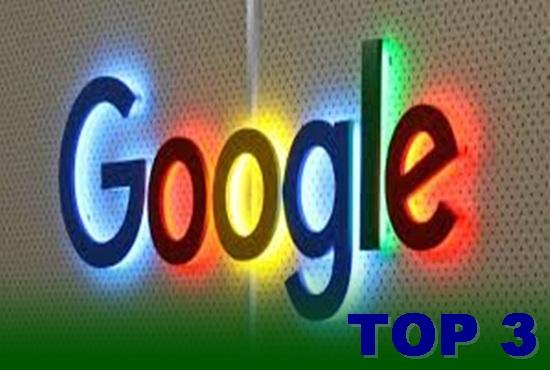 Give guaranteed Google top 3 ranking