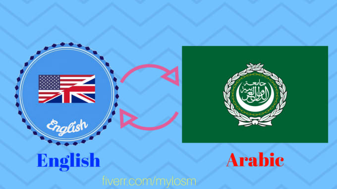 Translation of 500 words English To Arabic
