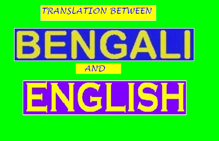 Translate any text up to 600 words between English and Bengali using correct grammar for $10