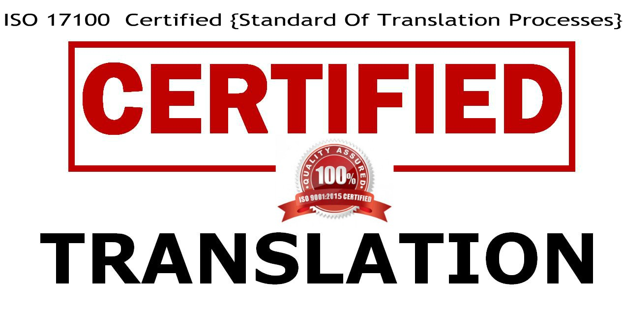Will Translate Your Certificate And Provide Certification