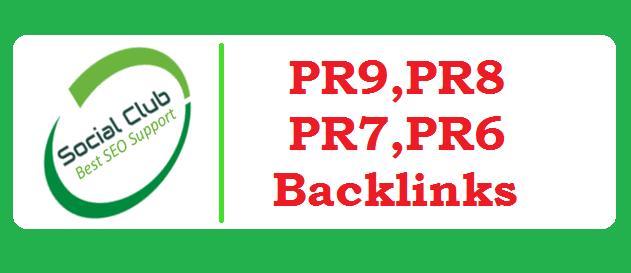 10 Top Social Bookmarking sites PR9, PR8, PR7 - With report of social Bookmarking