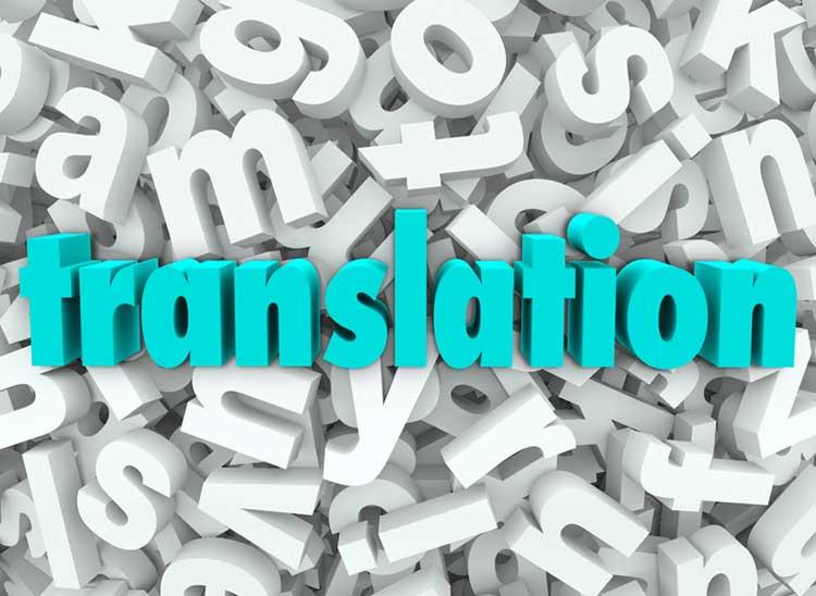 Translating Arabic-English Texts