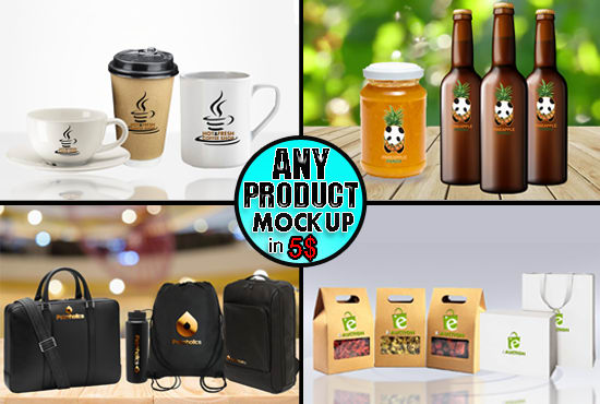 Design Any PRODUCT PACKAGING Mockups