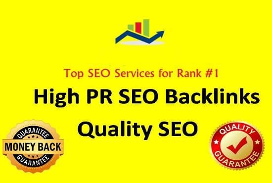 High quality 3600 HQ. Mix platforms PR10 to PR6 Backlinks