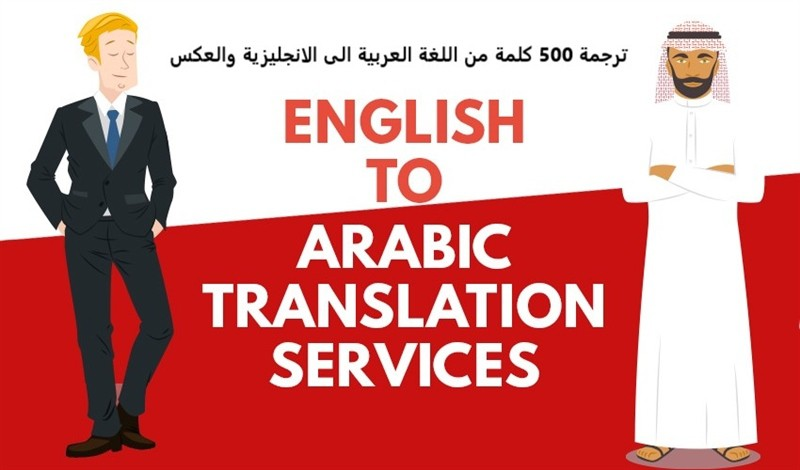 I Ll Translate A 700 Words Article From English To Arabic For 15